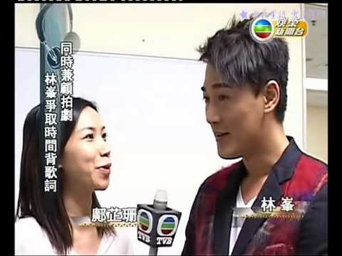 Raymond Lam interview after JSG