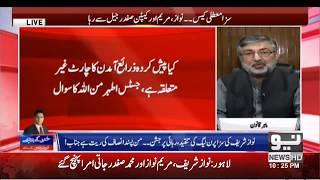 Khabar K Pechay with Fareed Rais   19 Sep 2018 Part 1   Neo News HD