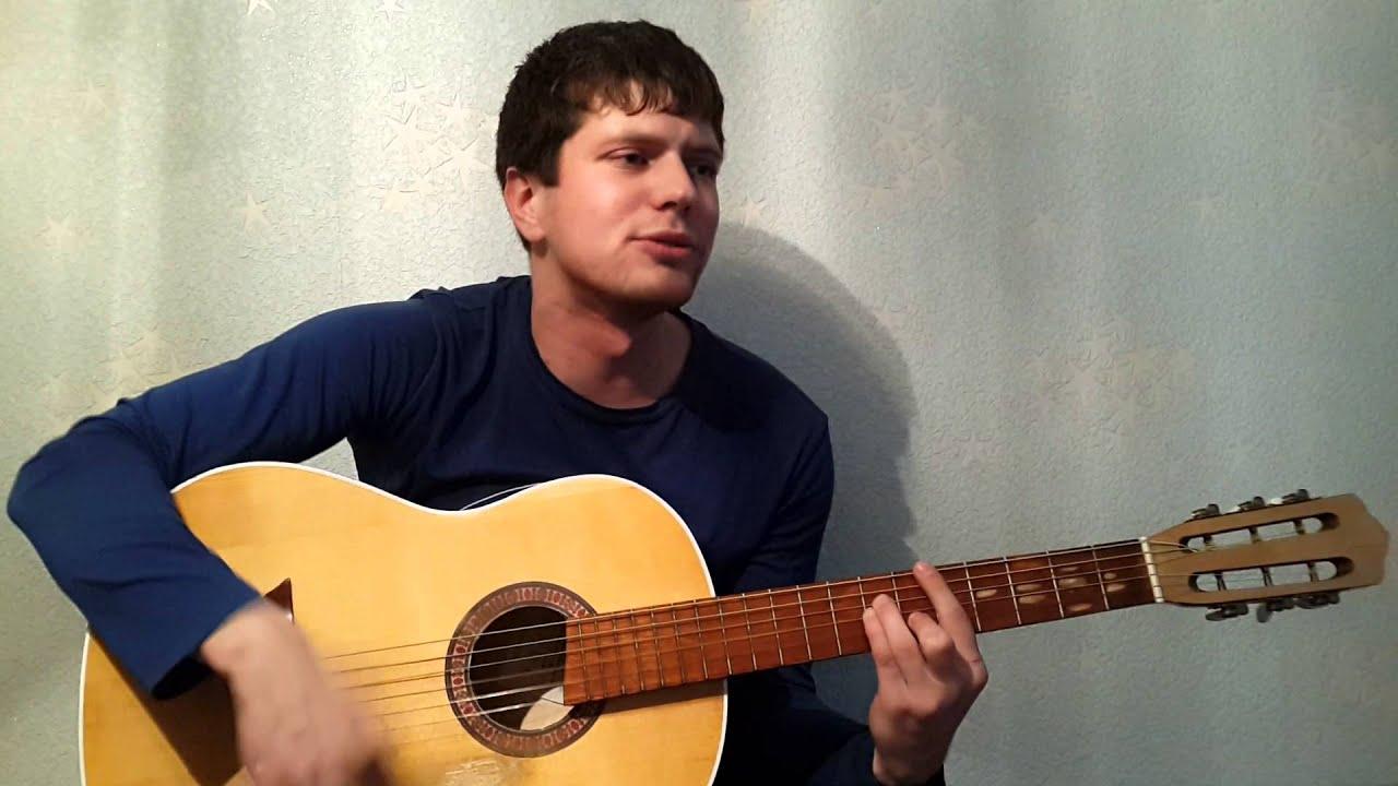 Я устал песня под гитару(Quest Pistols) - YouTube