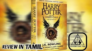 Harry Potter & The cursed child book review in Tamil
