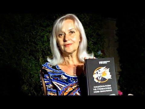 Iryna Farion: Ірина Фаріон про книжку, що читає Тебе | Націоналізм і глобалізм
