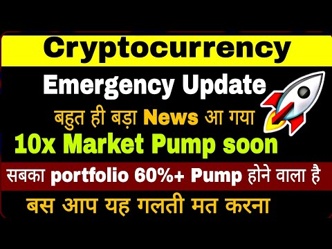 🔴 Big Positive 📣 Crypto News Today | Why Crypto Market Is Going Down Today | Which Crypto To Invest