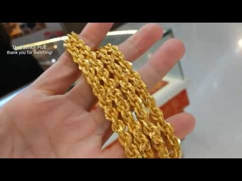 Latest Gold Chain Designs