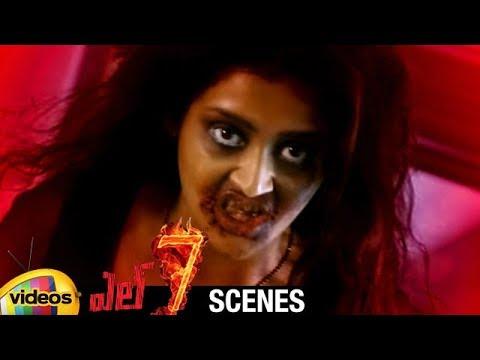 Adith Arun Saves Pooja Jhaveri | L7 Telugu Movie Scenes | Mango Videos