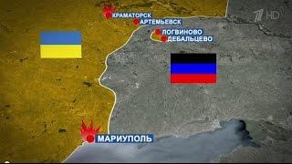 ПОРОШеНКО ГОТОВ ВВЕСТИ ВОЕННОЕ ПОЛОЖЕНИЕ НА УКРАИНЕ 06 03 2015 НОВОСТИ УКРАиНЫ СЕГОДНЯ(Ukraine 2014 Украина Новости сегодня 2015 news Today кадры Украине.Смотрите только последние новости Украины сегодня...., 2015-02-11T13:12:52.000Z)
