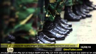AU Boosts Task Force to 10,000 Soldiers - DireTube News