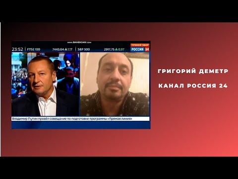 """""""Шоу московских цыган"""" на Россия 24"""