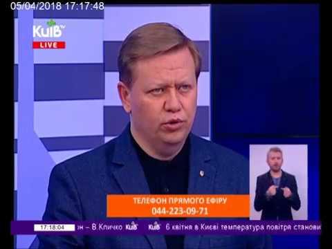 Телеканал Київ: 05.04.18 Київ Live 17.00