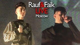 Rauf Faik - Детство, Я люблю тебя, Вечера и т.д. LIVE Moscow 27.01.19