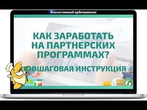 Как заработать в интернете на программах бесплатные прогнозы на спорт 23.03.12