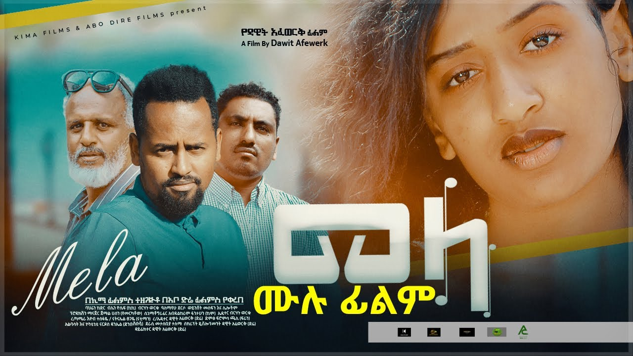 Download መላ ሙሉ ፊልም  Ethiopian Amharic Movie Mela 2021 Full Length Ethiopian Film