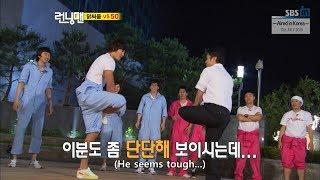 [RUNNINGMAN BEGINS] [EP 1-2]   Jongkook vs. 50 citizens!! Will Jongkook wins...?! (ENG SUB)