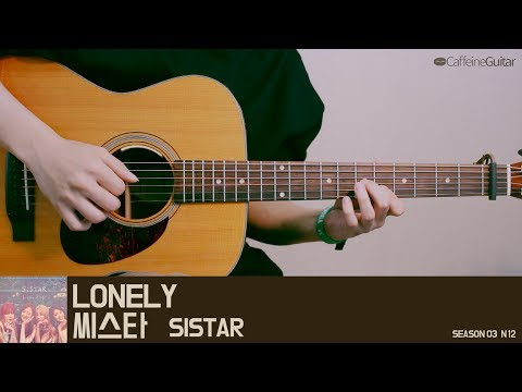 LONELY - 씨스타 SISTAR | Guitar Cover, Lesson, Chord, Tab