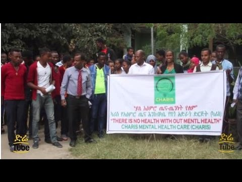 "Ethiopia: ""There is no health without mental health!"""