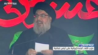 حزب الله.. أجندة إيرانية على أرض لبنانية