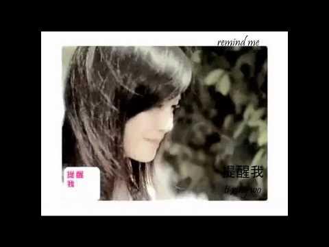 [Eng sub] 蔡旻佑Evan Yo- 小乖乖(xiao guai guai) MV