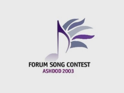 2003 Eurovision Karaoke Contest
