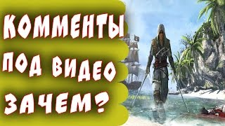 Заработок денег комментариях \\ КОММЕНТИРУЙ И БОГАТЕЙ (1600 руб в день)