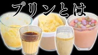 クイズ!本物のしばゆーの料理を見破れ!!