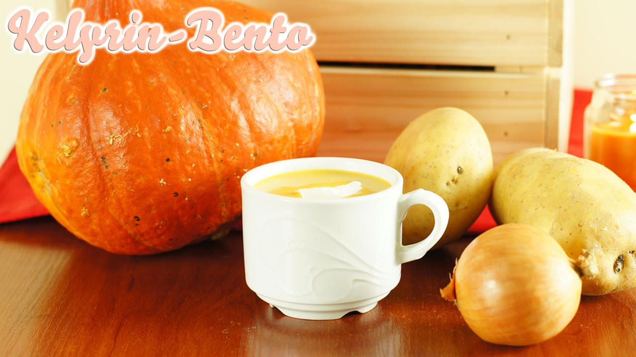 Pumpkin soup cream of pumpkin fall recipe with my vitamix pumpkin soup cream of pumpkin fall recipe with my vitamix forumfinder Images
