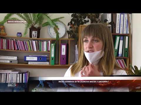 Якою повинна бути захисна маска у школяра?