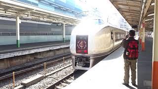 【熱海駅】JR東日本 リゾート列車 伊豆クレイル