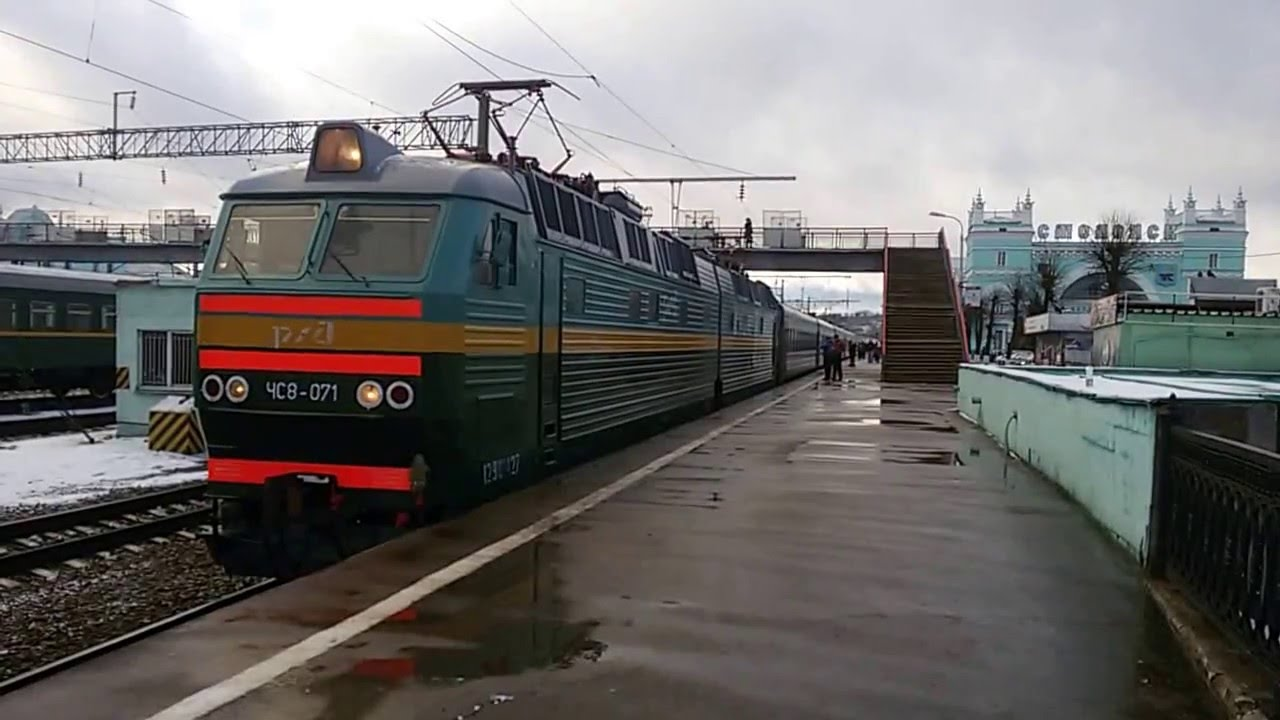 ЧС8-071 с поездом №88 Смоленск - Санкт-Петербург - YouTube
