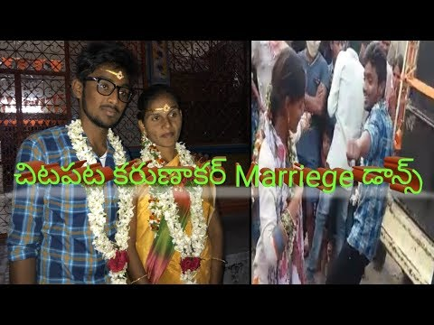 Chitapata Karunakar Marriage Dance  Chitapata Karunakar And His Wife Dance On Dj