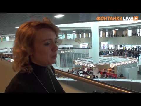 Запись прямого эфир из открывшегося после реконструкции терминала аэропорта «Пулково-1»