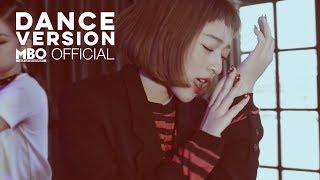[Dance Version] ลบ (Delete) | GENA DESOUZA