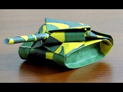 Как сделать танк из бумаги своими руками оригами танк. Paper tank. Origami tank
