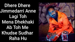 Emiway Bantai Ab Puch Rap Song   Ab Puch-Emiway Bantai Lyrics Rap song #Emiway Bantai