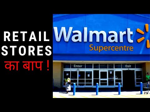 Walmart Case Study | Biggest Retail Store Success Story