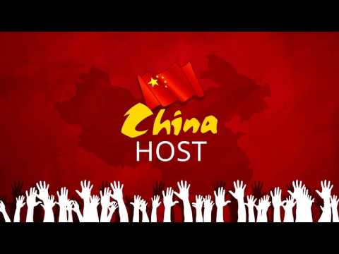 Presentation of the FIBA Basketball World Cup China 2019