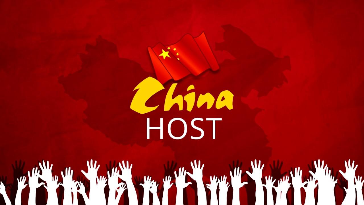 6eab25c92 FIBA Basketball World Cup Chiny 2019 - repliki piłek już w sprzedaży