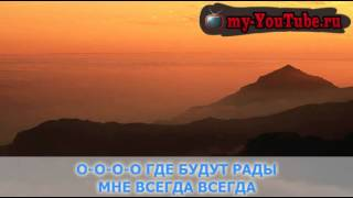 Download Михаил Боярский — Зеленоглазое такси (караоке) Mp3 and Videos