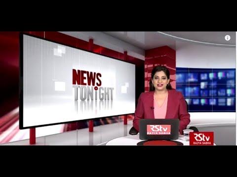 English News Bulletin – Apr 25, 2019 (9 pm)
