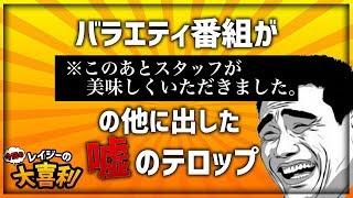 OPEN 【レイジーLINEアカウント】 https://line.me/R/ti/p/%40l4zyalone...