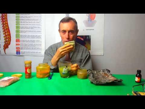 видео: КАЛЬЦИЙ! Лучший природный кальций! Остеопороз, Зоб, Перелом бедра!