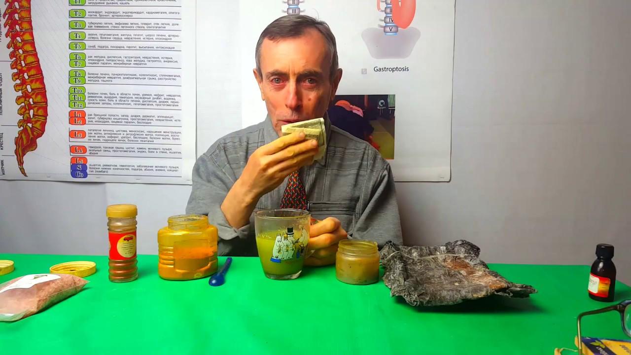 Каша из АМАРАНТА тропическая - YouTube