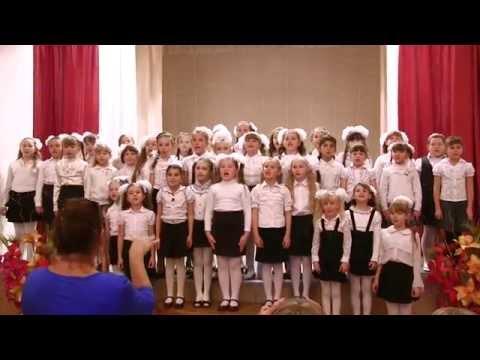 Детский хор школы №7 г. Лабинск