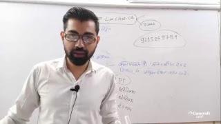 Download IAS/UPPCS SCIENCE LIVE CLASS-04 सामान्य विज्ञान Mp3 and Videos