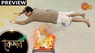 Keshav - Preview | 20th Nov 19 | Sun Bangla TV Serial | Bengali Serial