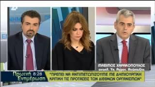 29 Ιανουαρίου 2014 - Συνέντευξη στη Δημόσια Τηλεόραση