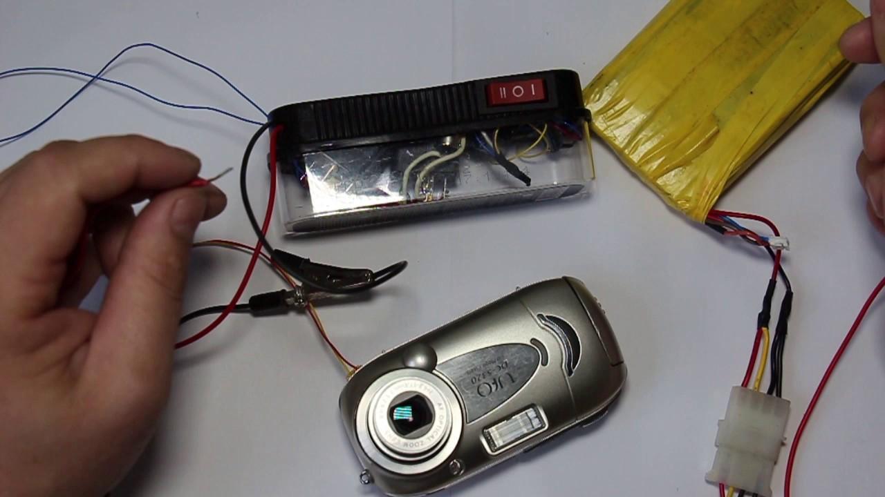 легинсы самоделки из цифрового фотоаппарата включении