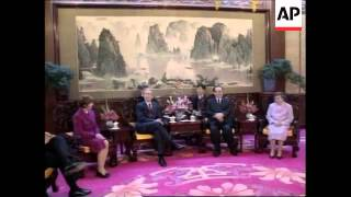 US and Chinese presidents meet in Forbidden City