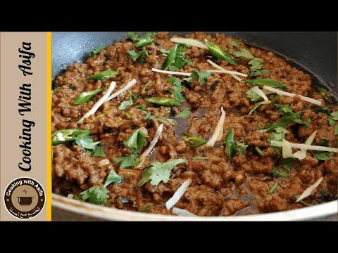 Beef Keema Karahi Recipe | Keema Karahi I Beef Keema Banane Ka Tarika Cooking with Asifa