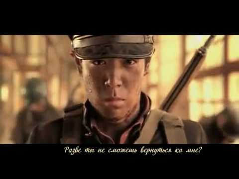 December - Once Upon A Time [71: Into the fire OST / Starring TOP (Big Bang)] (рус.саб.)