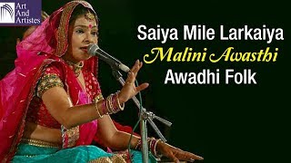 malini awasthi saiya mile larkaiya awadhi folk rajasthani song idea jalsa art and artistes