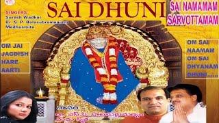 Sai Dhun Om Sai Namam Om Sai Dhyanam [Full Audio Song Juke Box] I Sai Namamam Sarvottamam